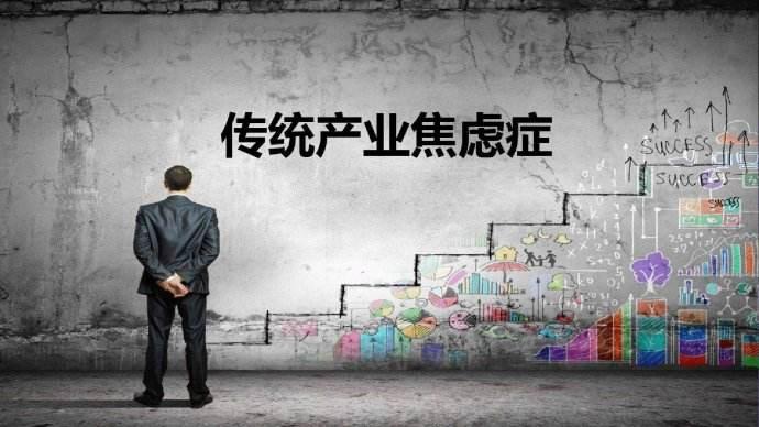 互联网时代,中小企业遇到的问题?ssss