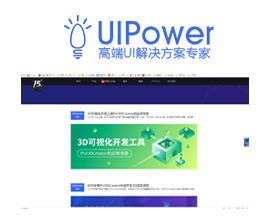 UIpower